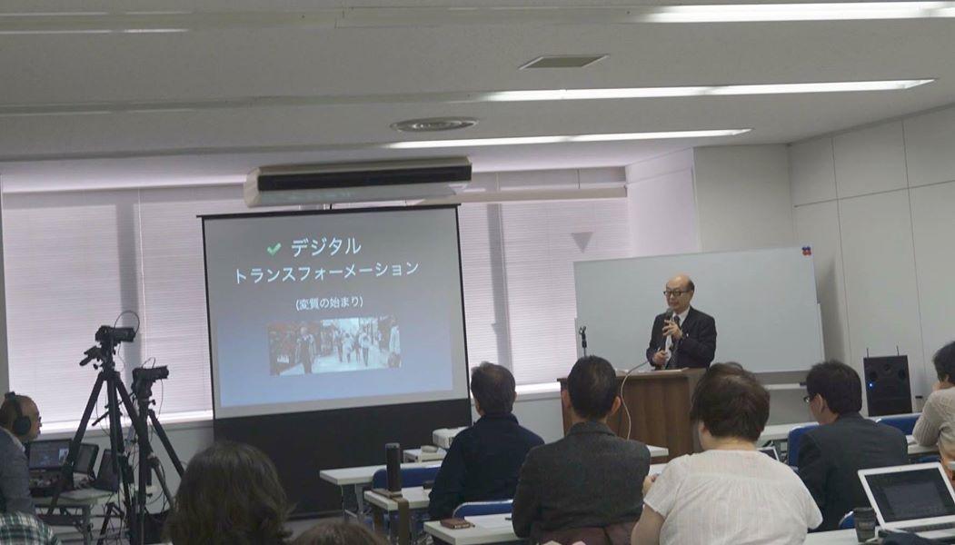 web-shin-seminar