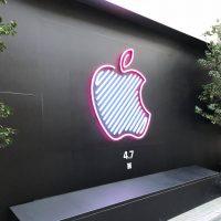 アップル新宿